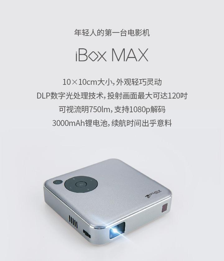 max-2.jpg