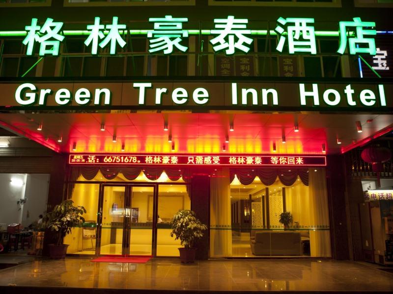 海口这家格林豪泰酒店 能大屏看电影啦