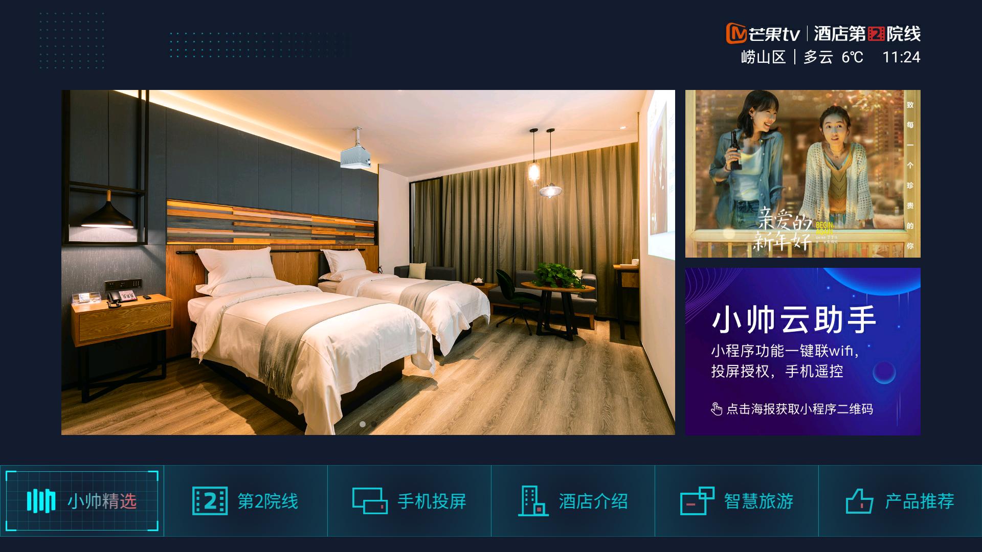 新版UI界面展示.png