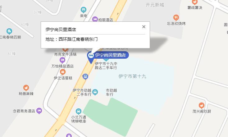 尚贝里酒店地图.jpg