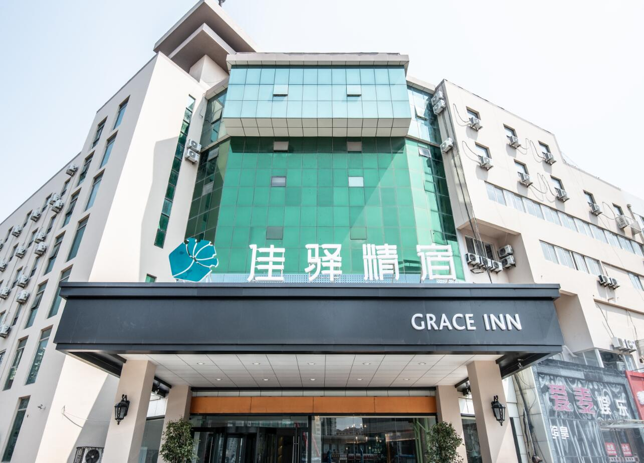 佳驿精宿酒店,用投影客房开启青岛西海岸市场