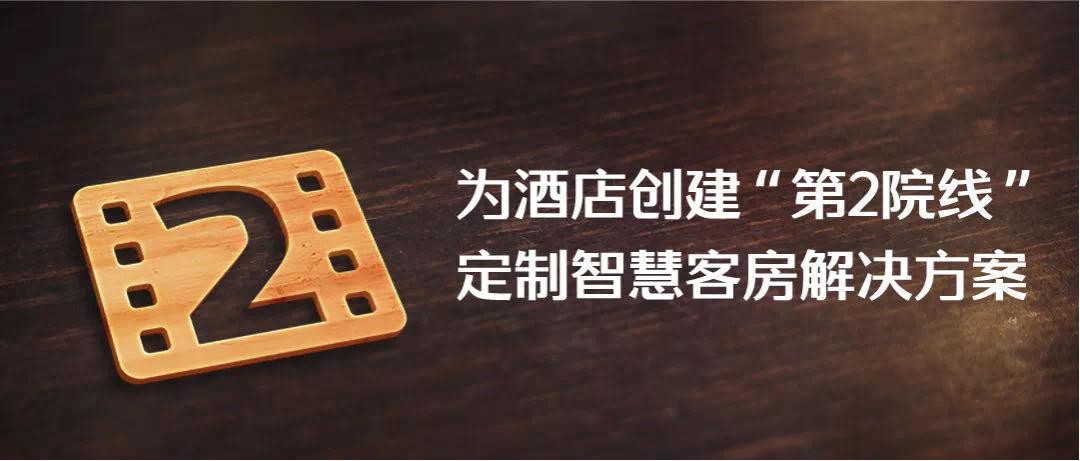 微信图片_20200518110232.jpg