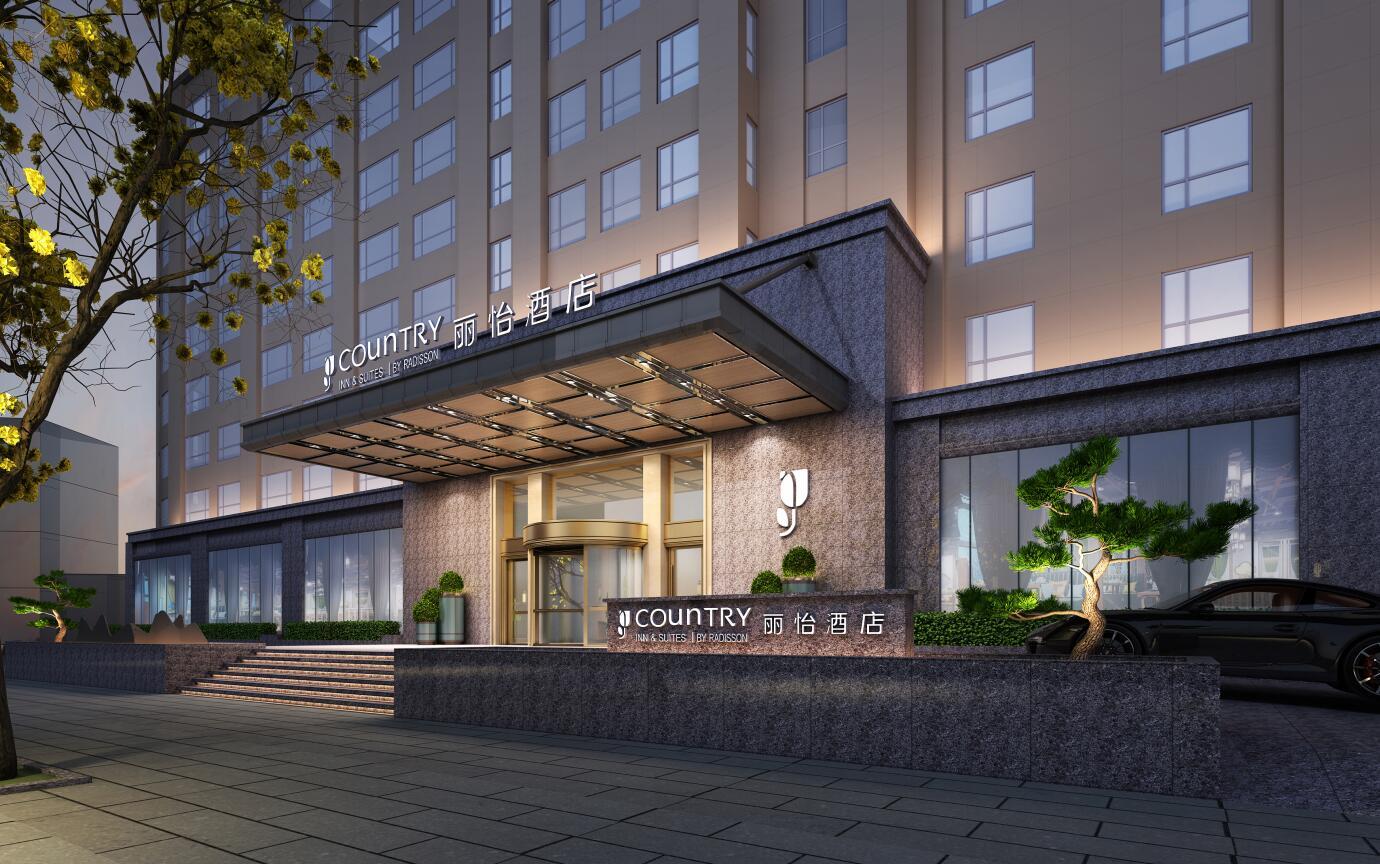 丽怡酒店1.jpg
